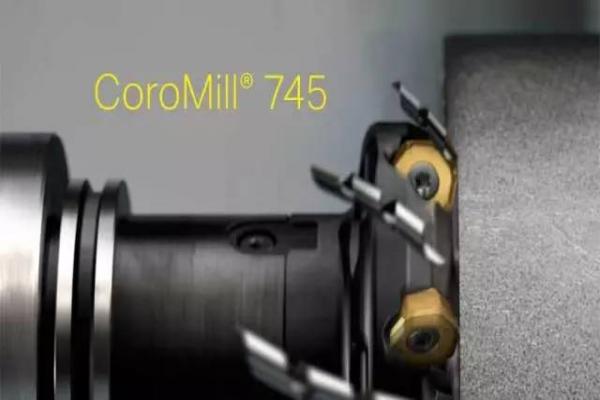山特维克CoroMill® 745